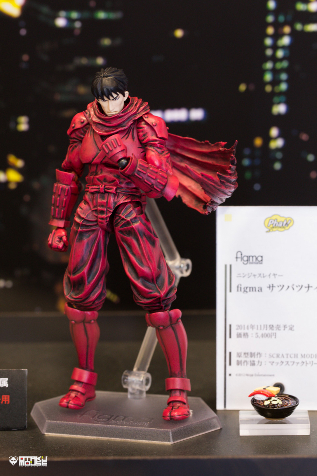 The Ultimate Wonfes 2014 Summer Coverage [Corporate Booth] | Part 4 (20)
