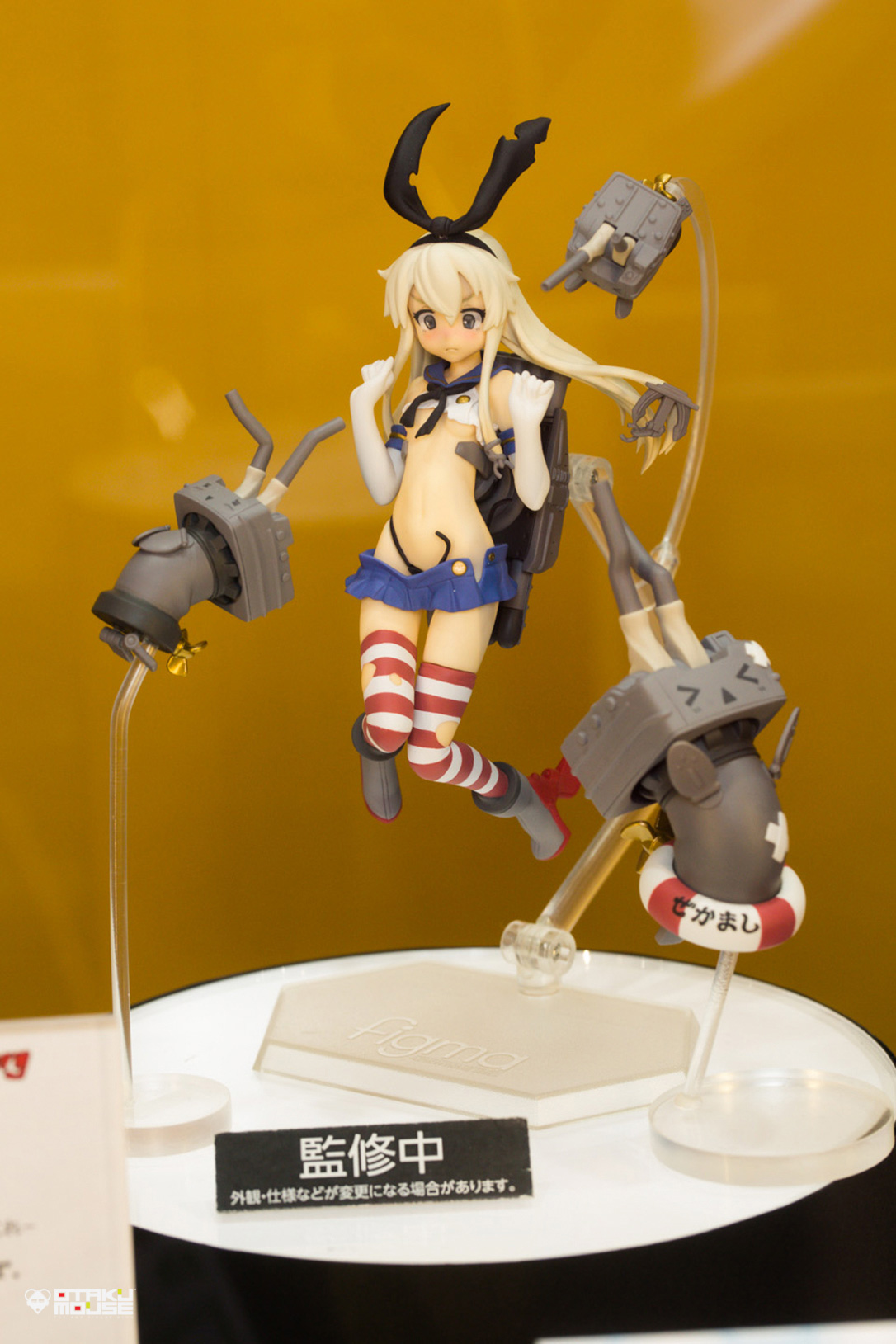 The Ultimate Wonfes 2014 Summer Coverage [Corporate Booth] | Part 4 (12)