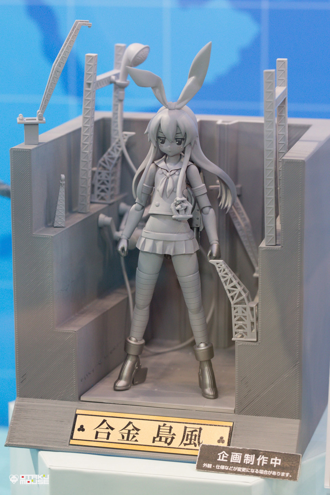 The Ultimate Wonfes 2014 Summer Coverage [Corporate Booth] | Part 4 (10)