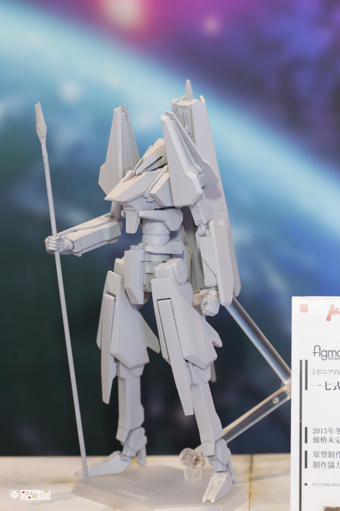 The Ultimate Wonfes 2014 Summer Coverage [Corporate Booth] | Part 4 (8)