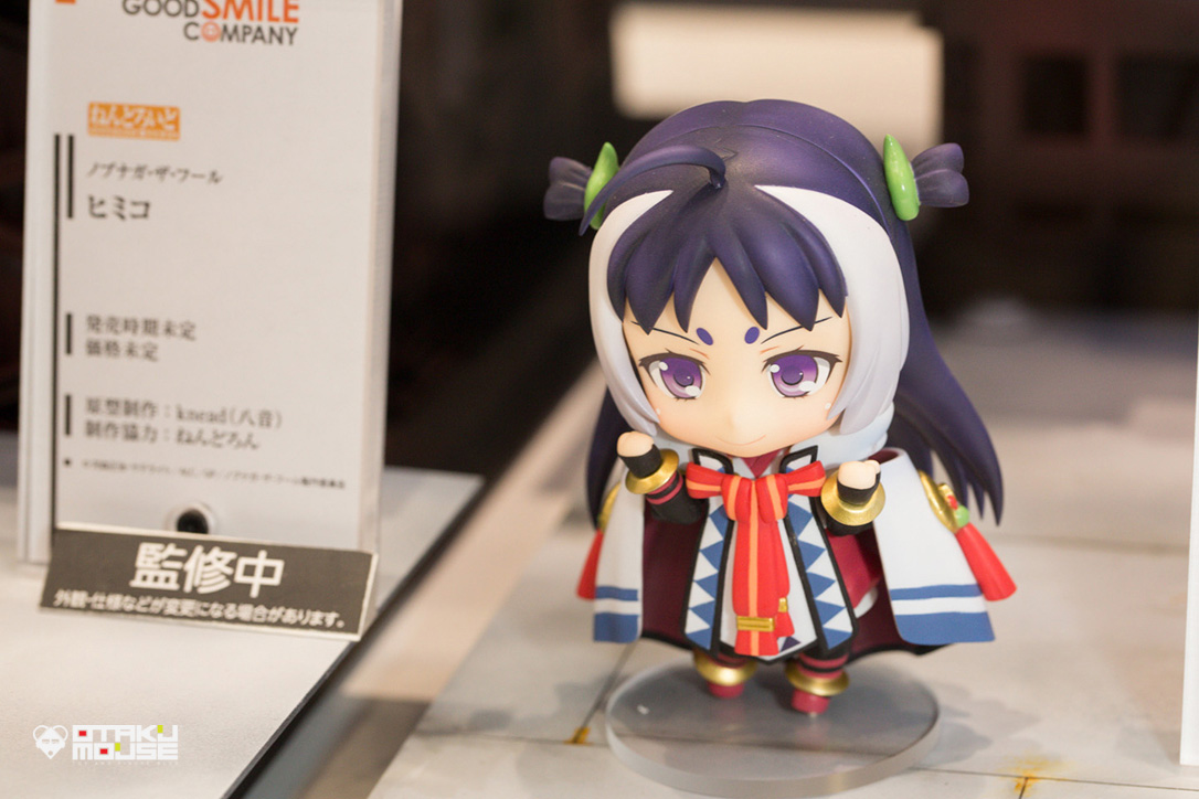 The Ultimate Wonfes 2014 Summer Coverage [Corporate Booth] | Part 5 (14)