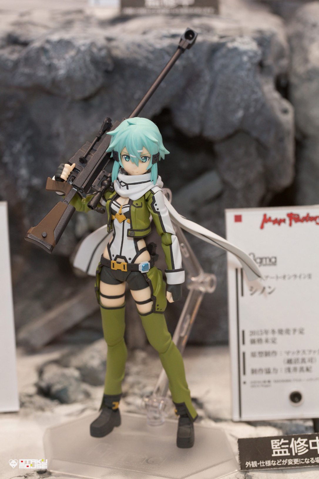 The Ultimate Wonfes 2014 Summer Coverage [Corporate Booth] | Part 5 (13)