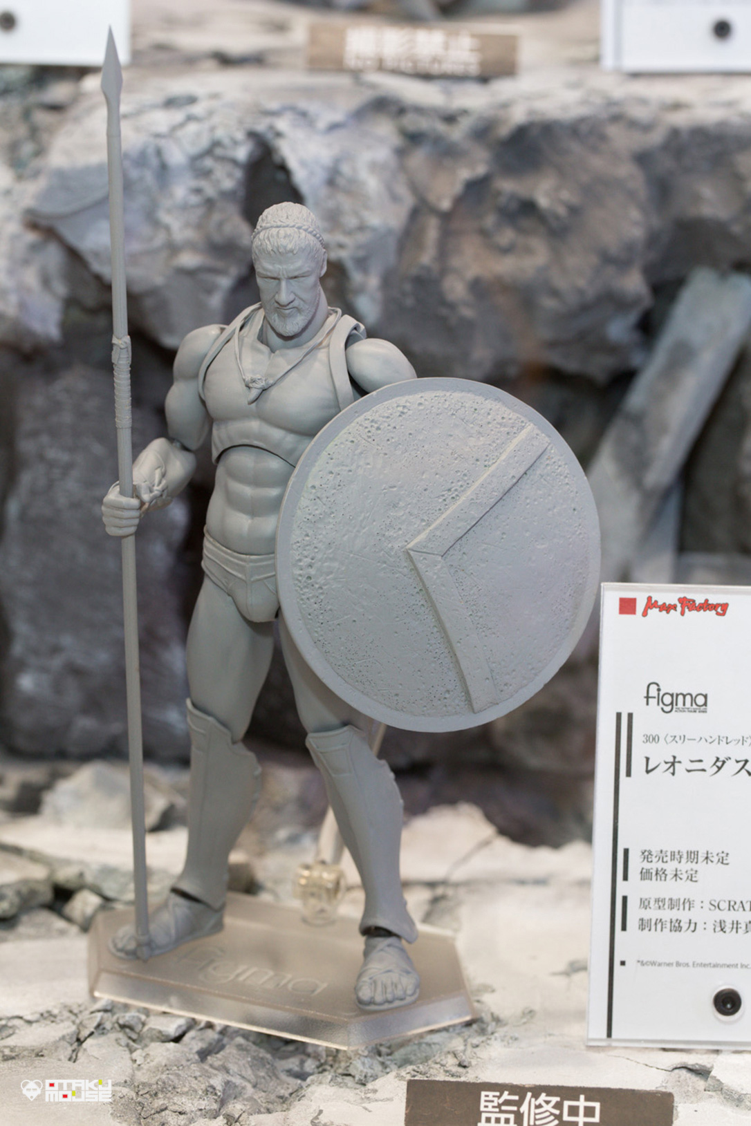 The Ultimate Wonfes 2014 Summer Coverage [Corporate Booth] | Part 5 (12)