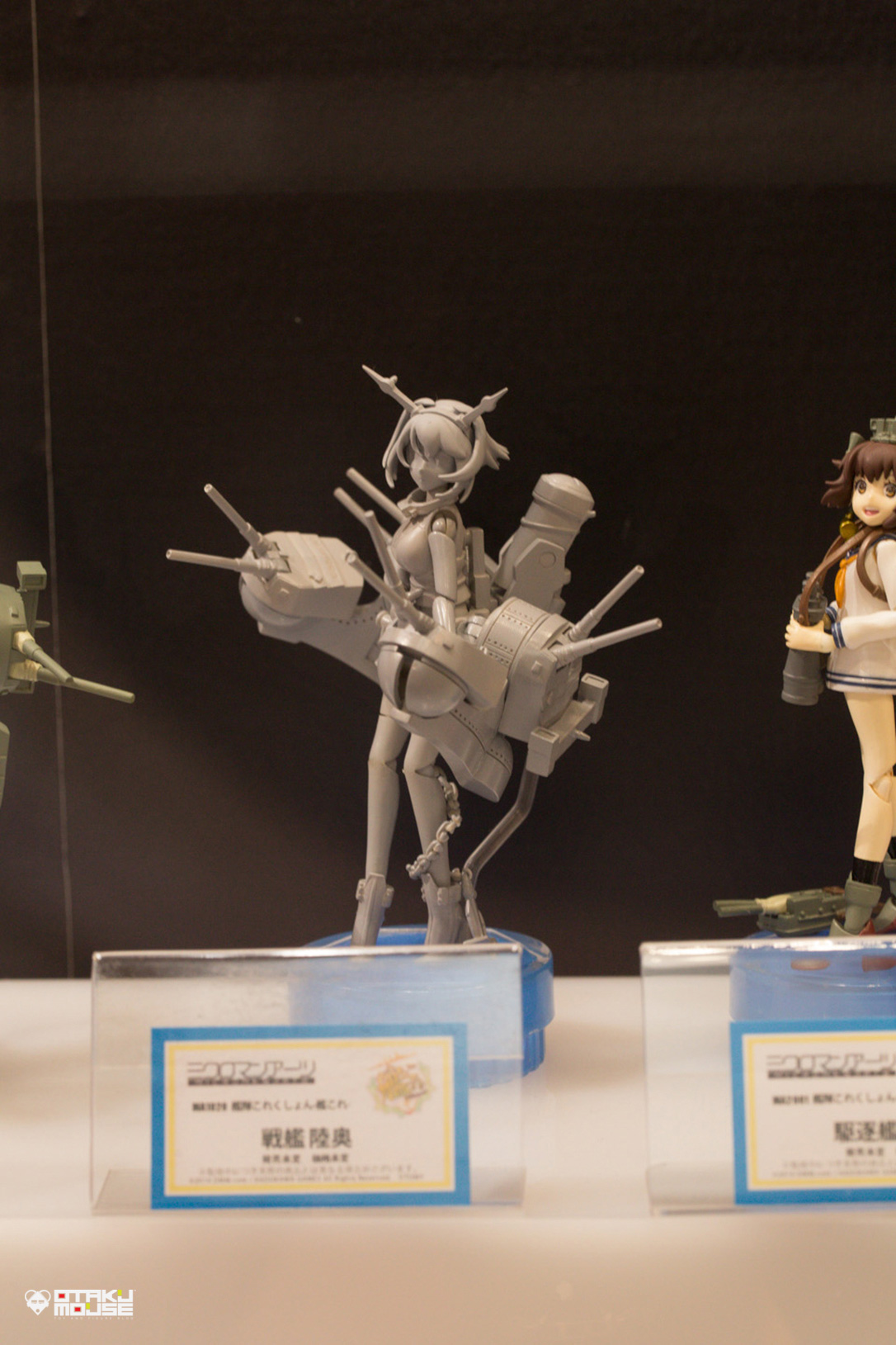 The Ultimate Wonfes 2014 Summer Coverage [Corporate Booth] | Part 5 (7)