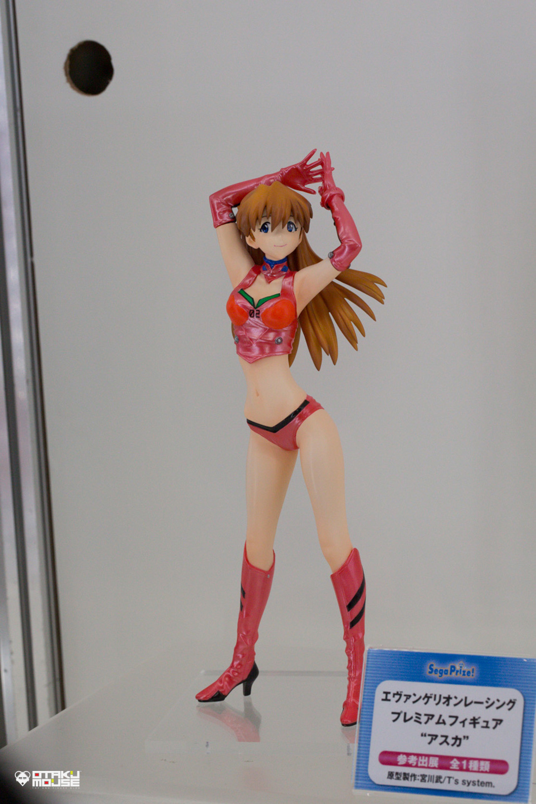 The Ultimate Wonfes 2014 Summer Coverage [Corporate Booth] | Part 5 (6)