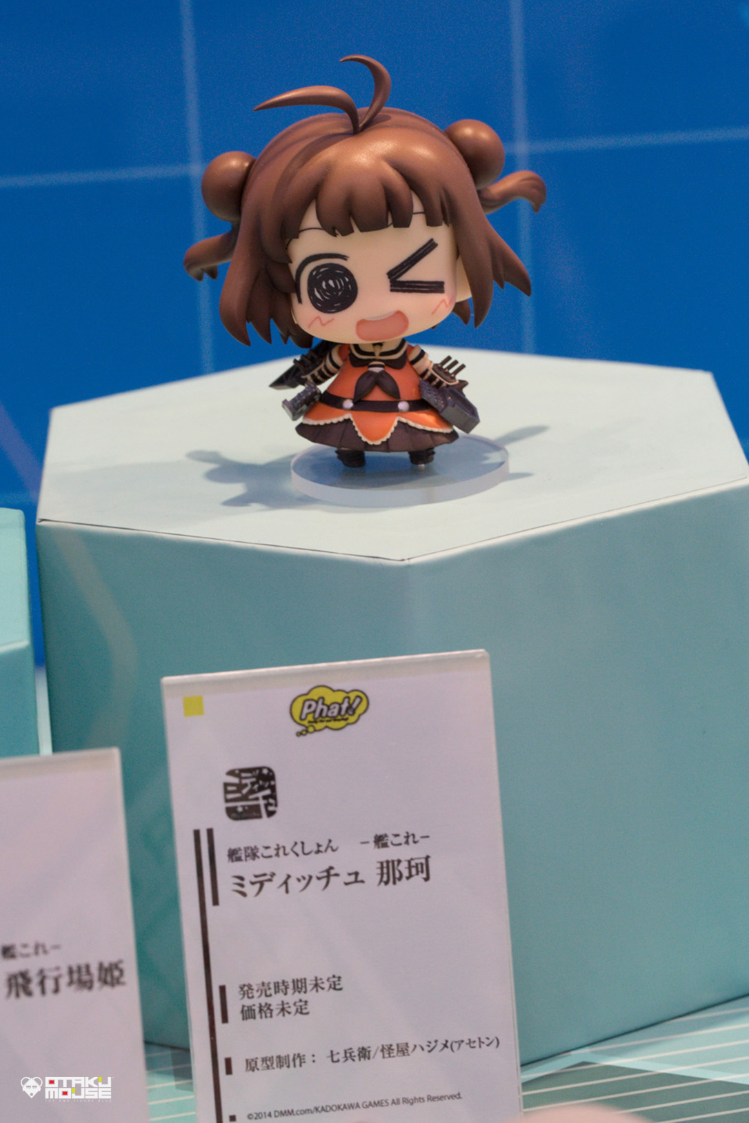 The Ultimate Wonfes 2014 Summer Coverage [Corporate Booth] | Part 6 (18)