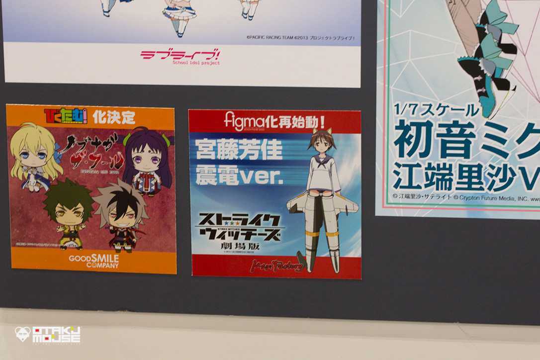 The Ultimate Wonfes 2014 Summer Coverage [Corporate Booth] | Part 6 (17)