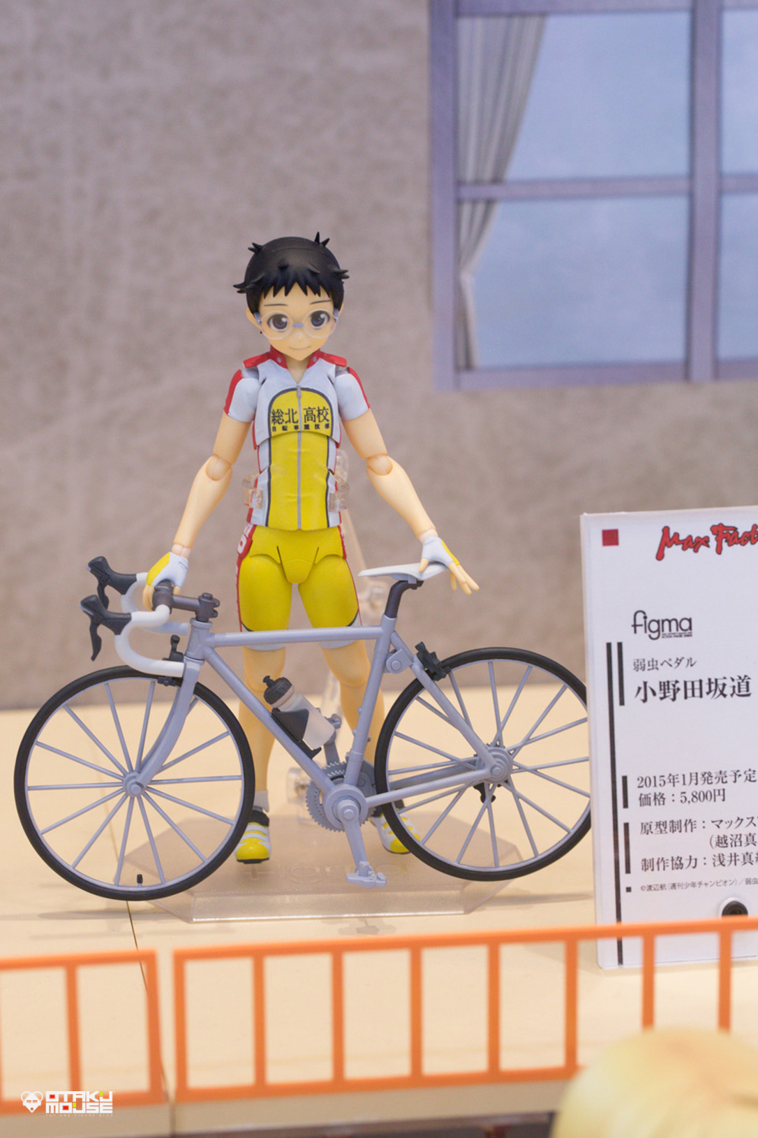 The Ultimate Wonfes 2014 Summer Coverage [Corporate Booth] | Part 6 (13)