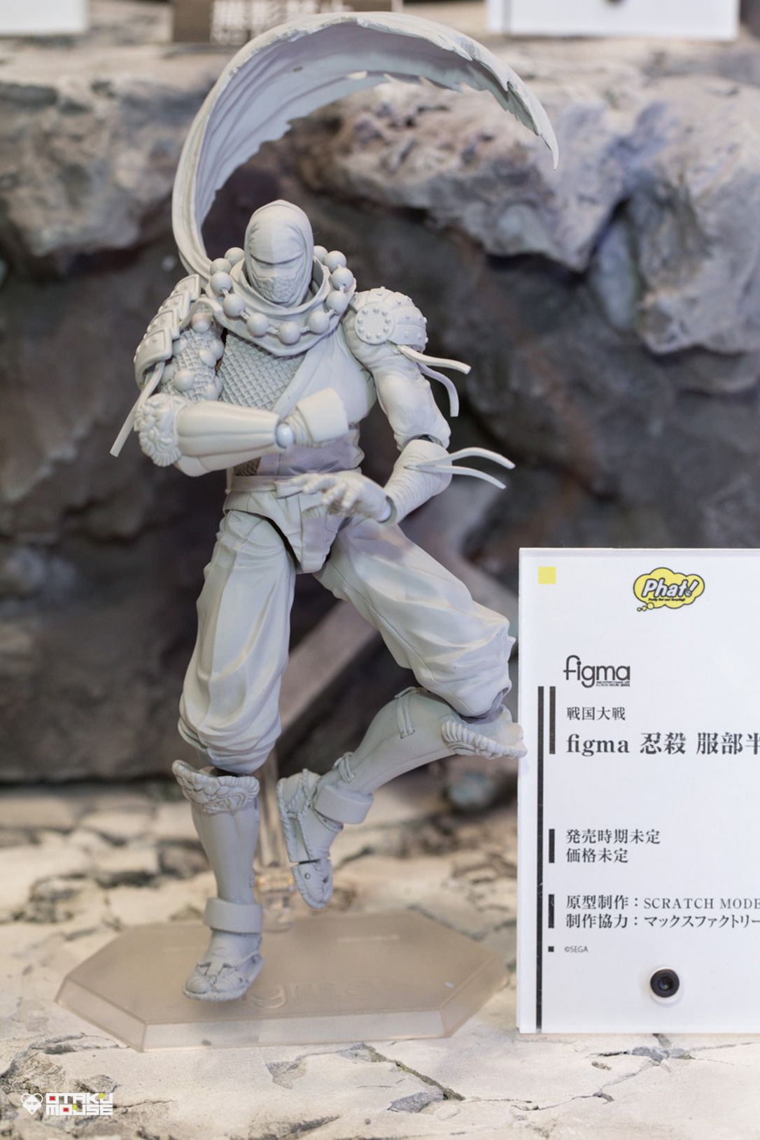 The Ultimate Wonfes 2014 Summer Coverage [Corporate Booth] | Part 6 (6)