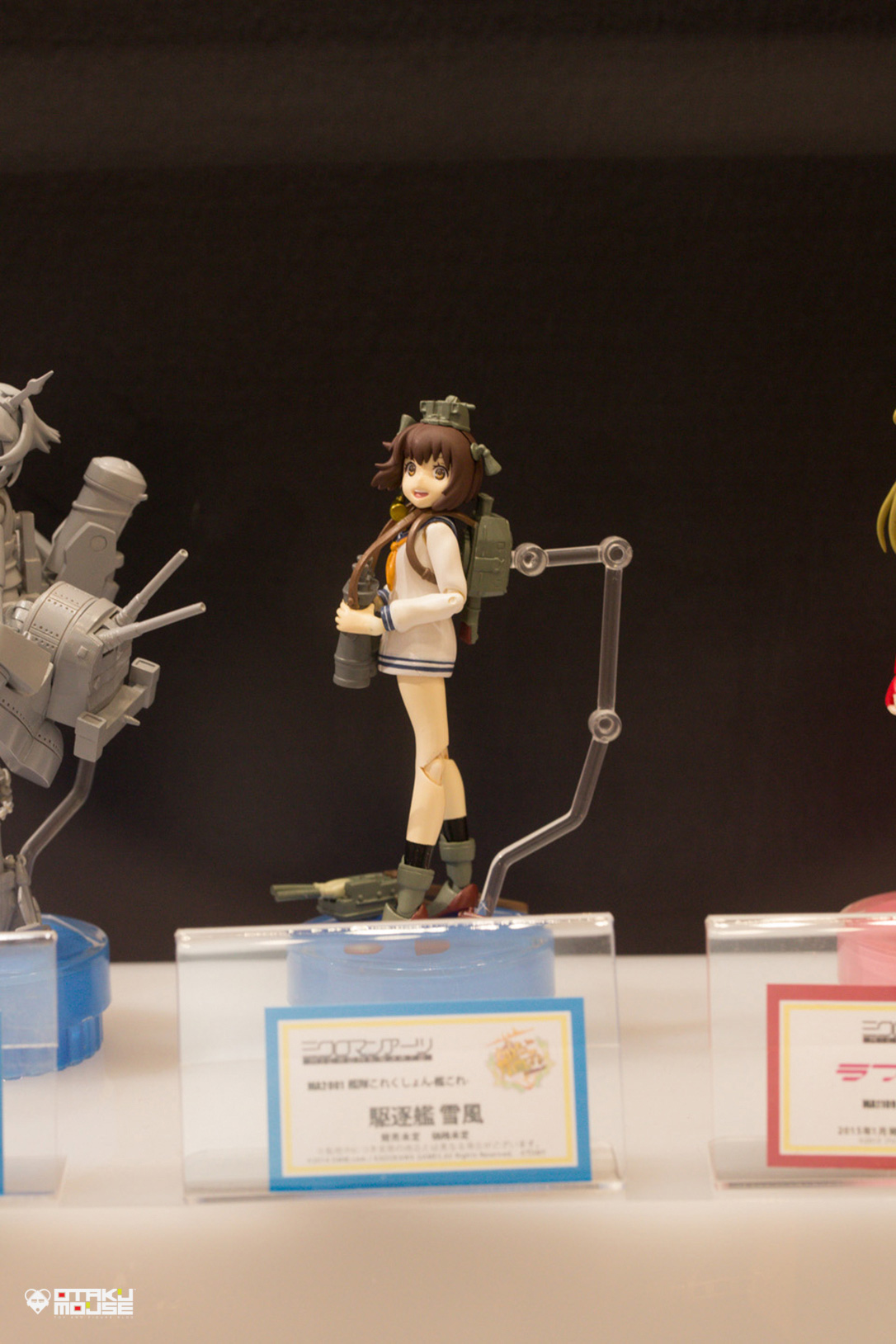 The Ultimate Wonfes 2014 Summer Coverage [Corporate Booth] | Part 7 (18)