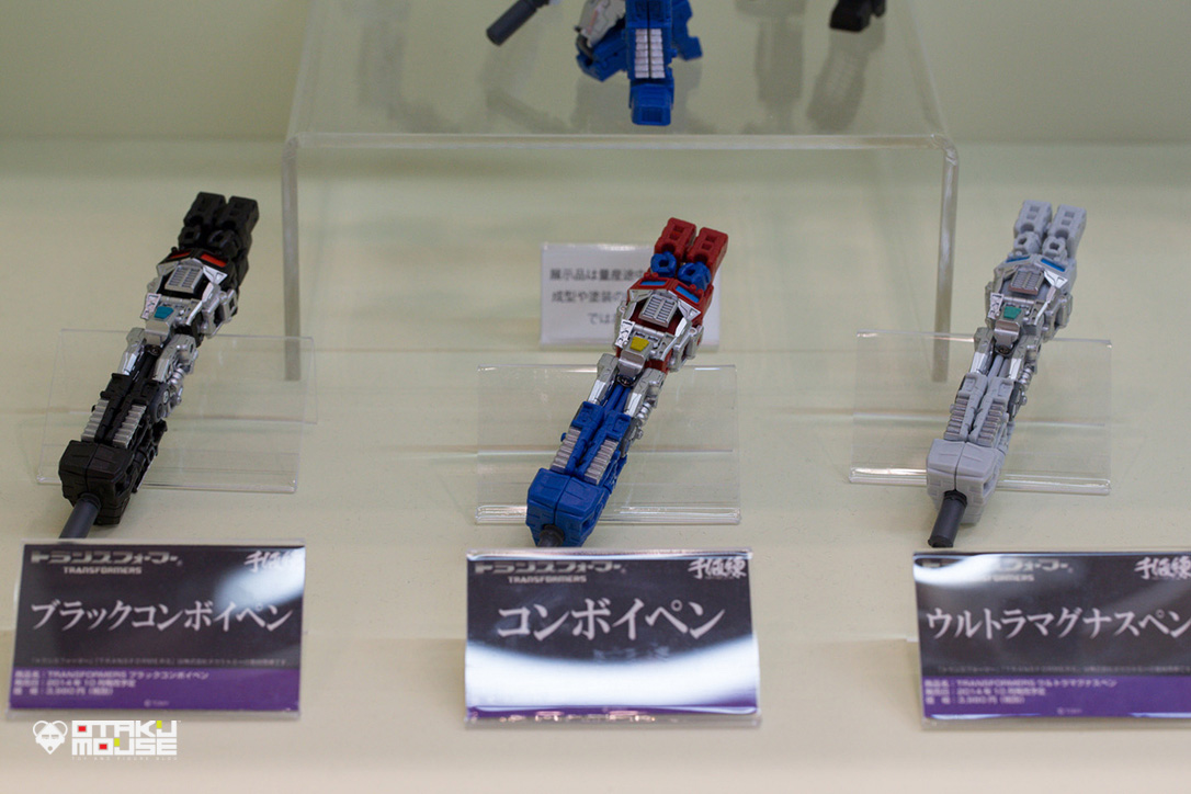 The Ultimate Wonfes 2014 Summer Coverage [Corporate Booth]   Part 8 (16)