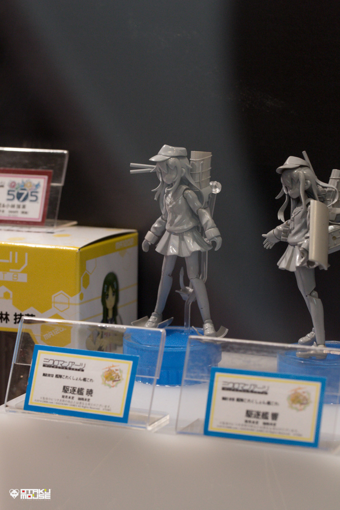 The Ultimate Wonfes 2014 Summer Coverage [Corporate Booth]   Part 8 (8)
