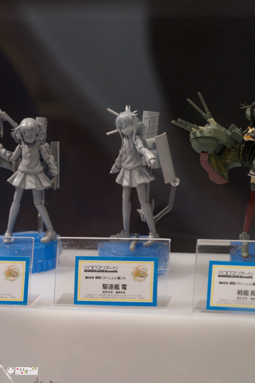 The Ultimate Wonfes 2014 Summer Coverage [Corporate Booth]   Part 8 (7)