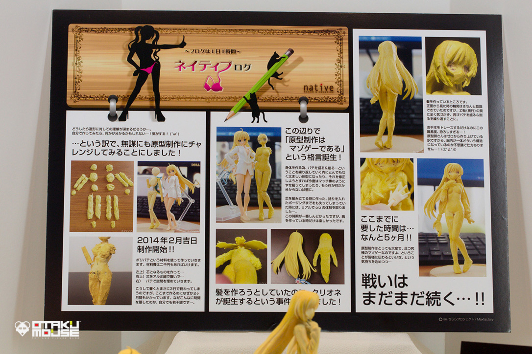 The Ultimate Wonfes 2014 Summer Coverage [Corporate Booth]   Part 8 (6)