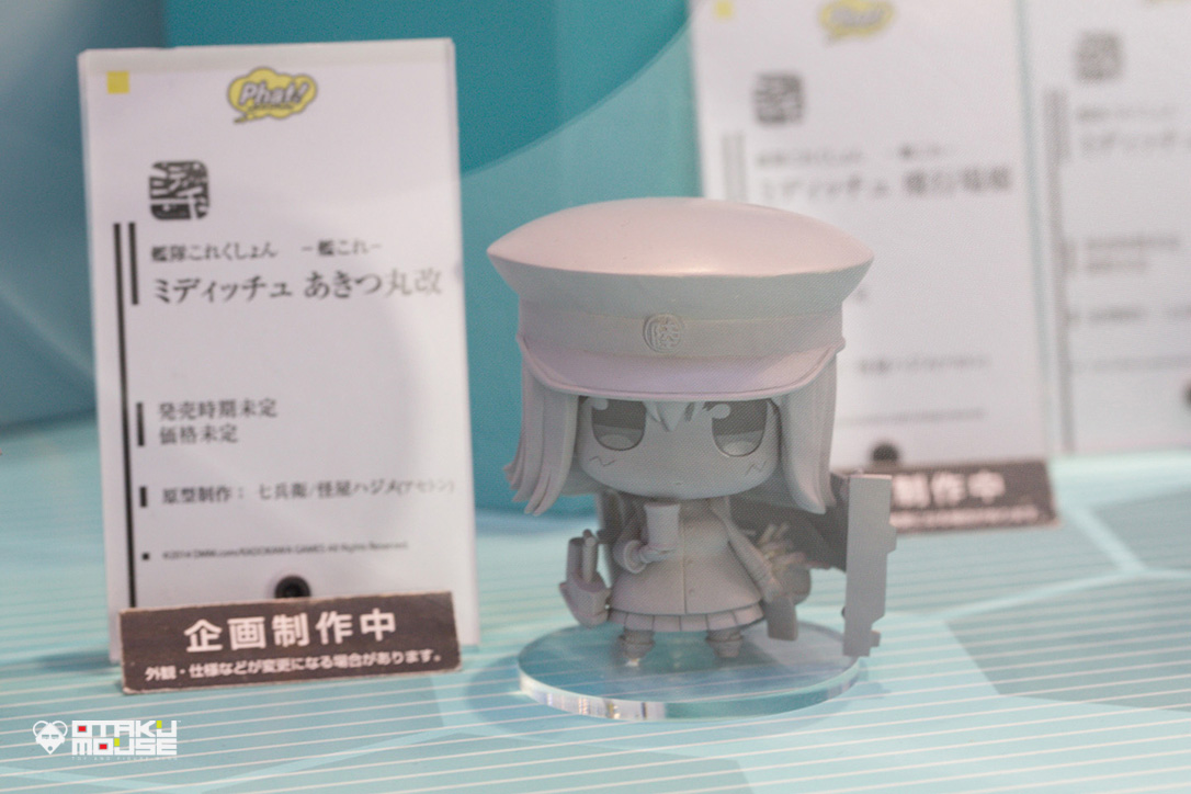 The Ultimate Wonfes 2014 Summer Coverage [Corporate Booth] | Part 9 (10)