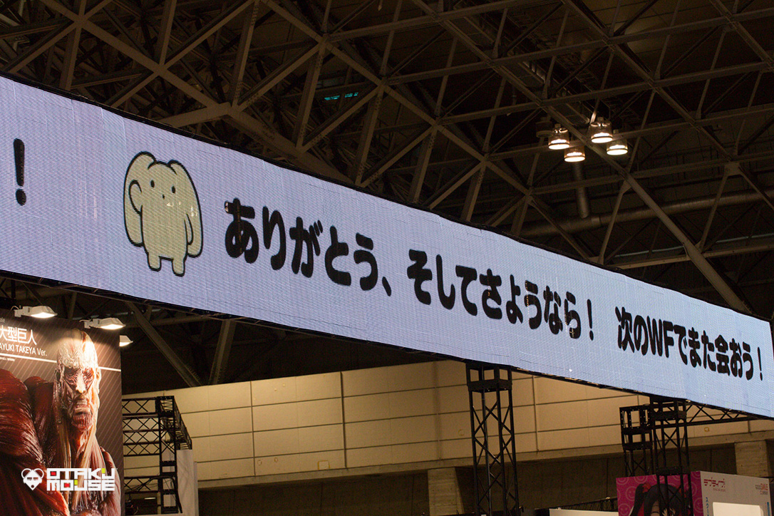 The Ultimate Wonfes 2014 Summer Coverage [Corporate Booth] | Part 9 (17)