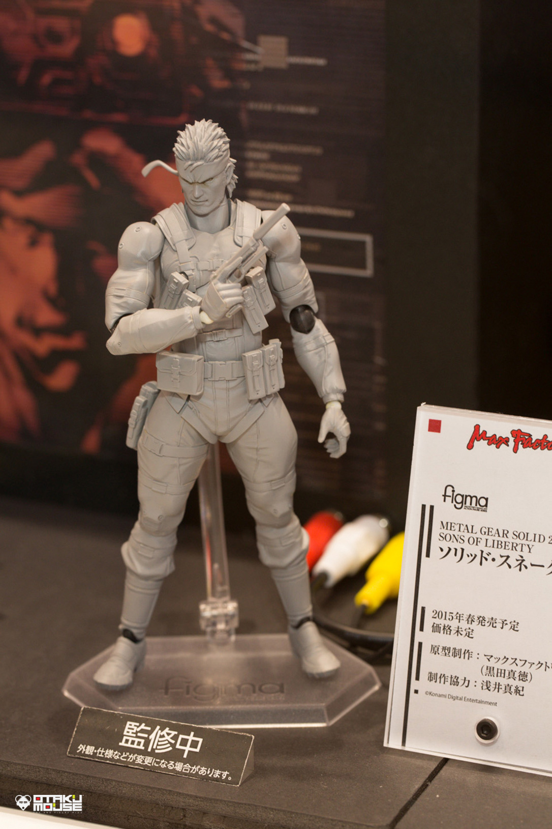The Ultimate Wonfes 2014 Summer Coverage [Corporate Booth] | Part 9 (18)