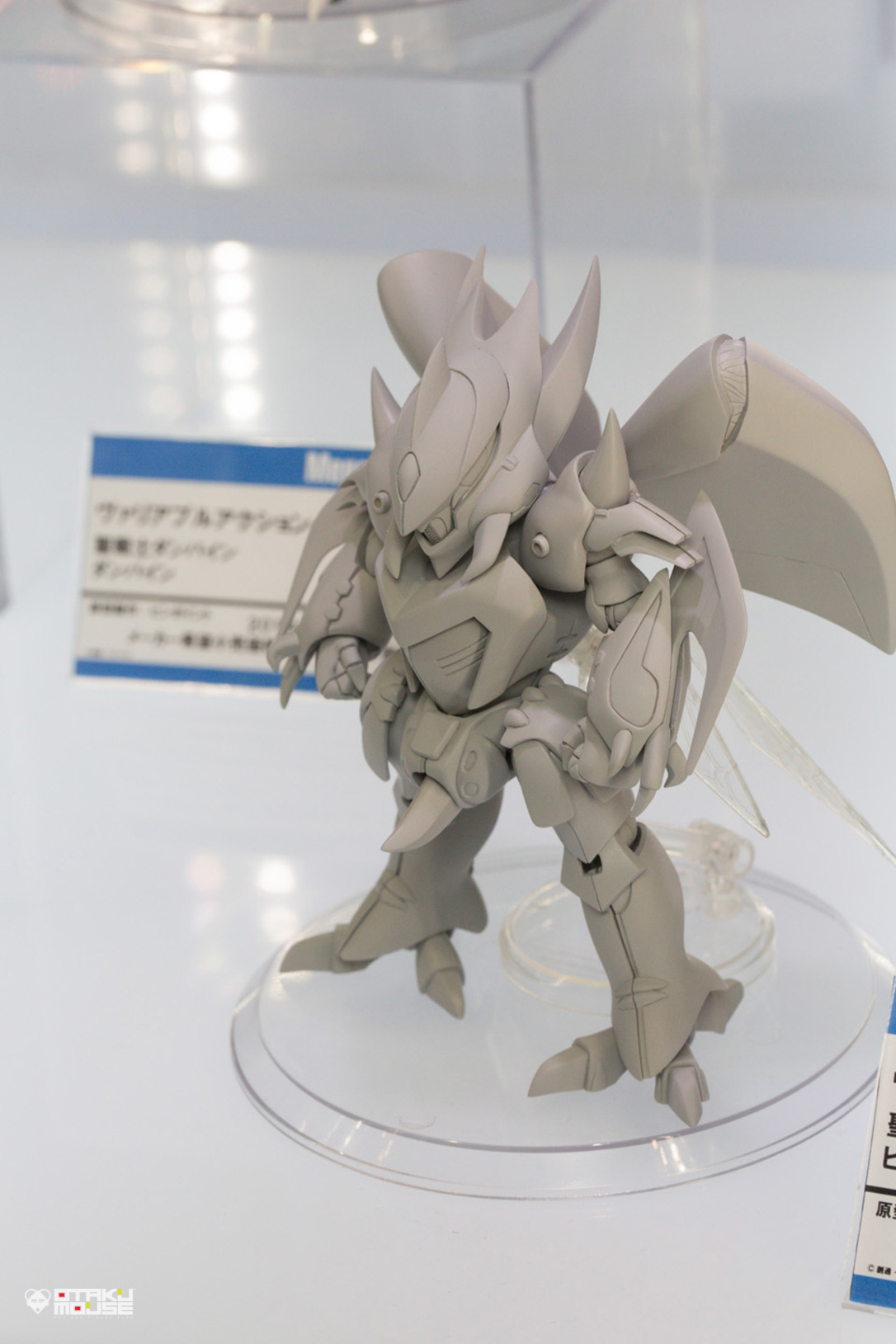 The Ultimate Wonfes 2014 Summer Coverage [Corporate Booth] | Part 10 (17)