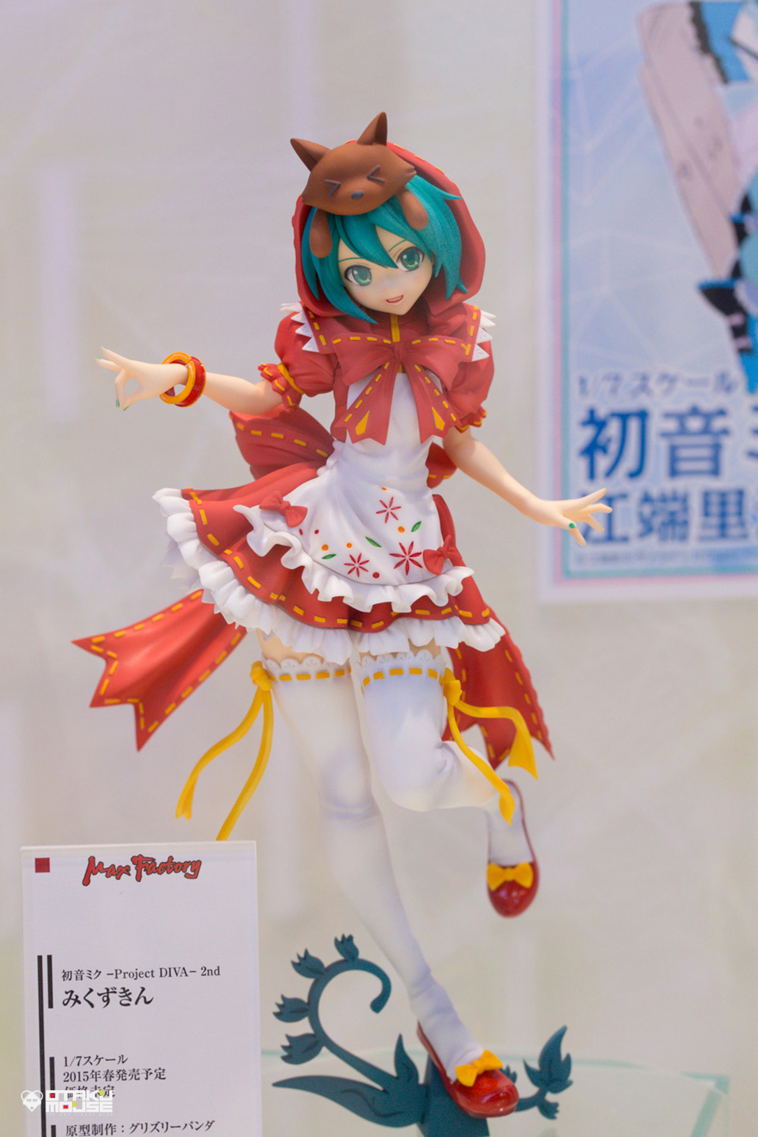 The Ultimate Wonfes 2014 Summer Coverage [Corporate Booth] | Part 10 (6)