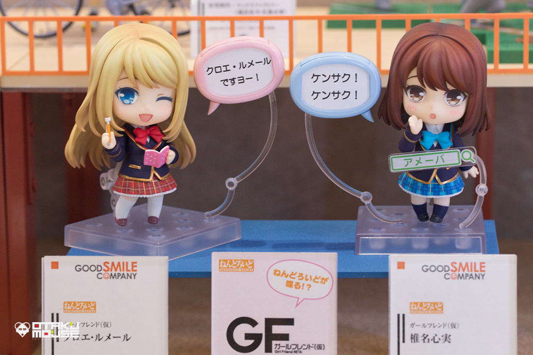 The Ultimate Wonfes 2014 Summer Coverage [Corporate Booth]   Part 10 (5)