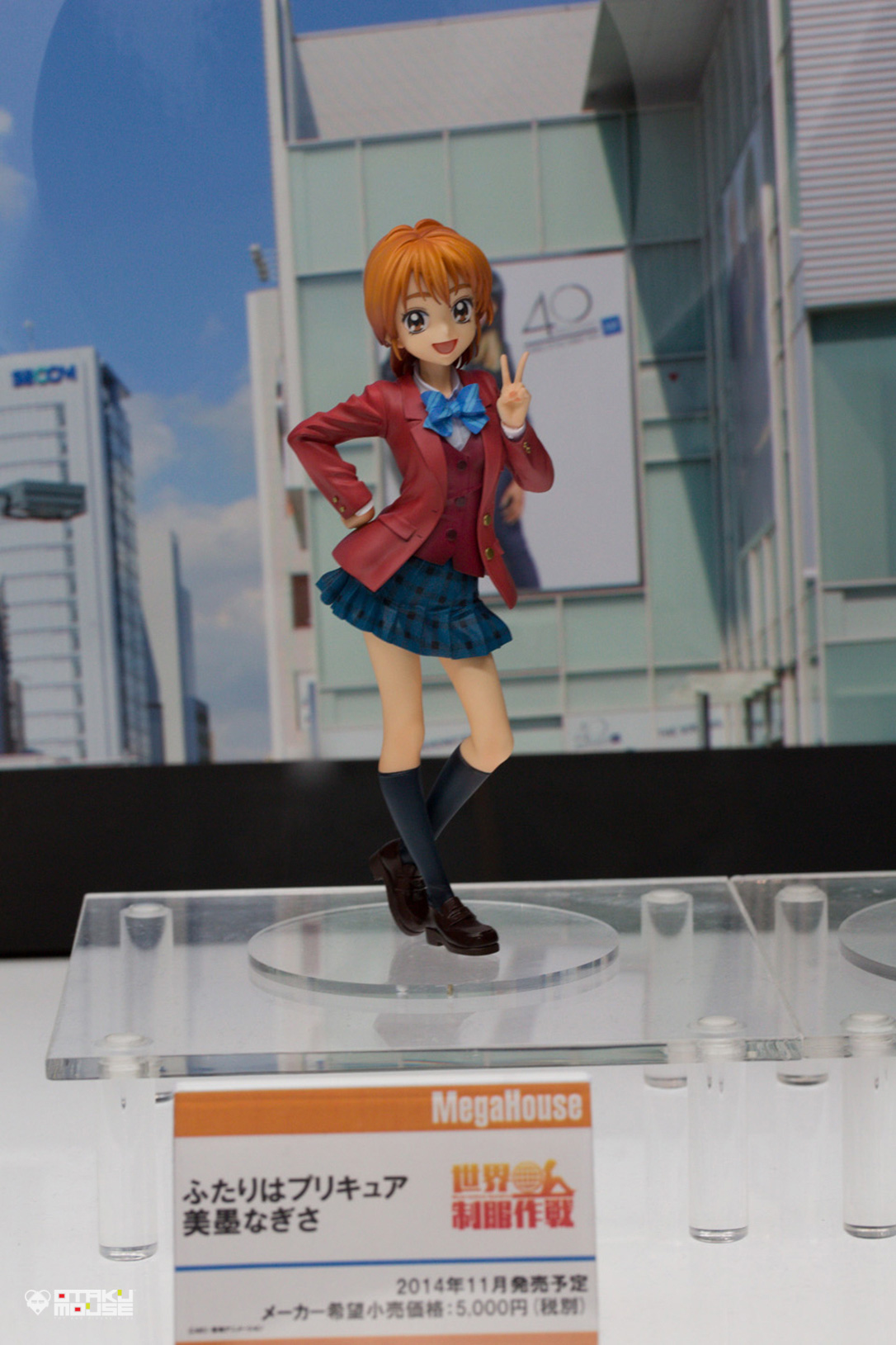 The Ultimate Wonfes 2014 Summer Coverage [Corporate Booth] | Part 11 (12)