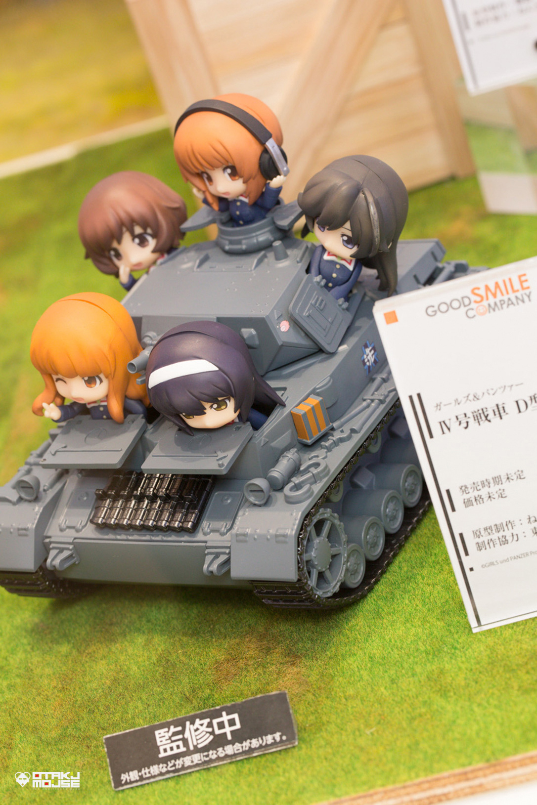 The Ultimate Wonfes 2014 Summer Coverage [Corporate Booth] | Part 11 (8)