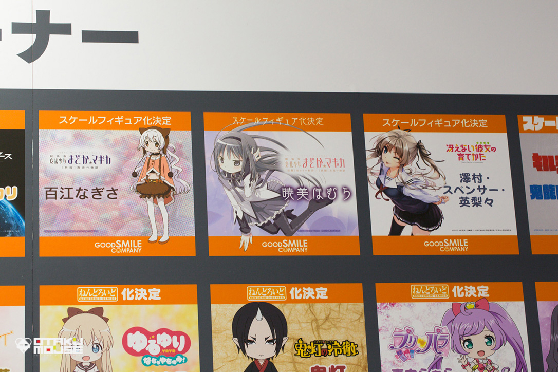 The Ultimate Wonfes 2014 Summer Coverage [Corporate Booth]   Part 11 (5)