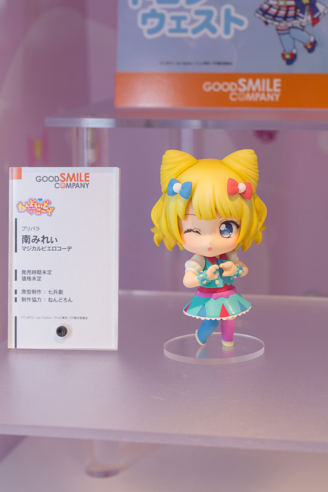 The Ultimate Wonfes 2015 Winter Coverage | Part 4 (10)