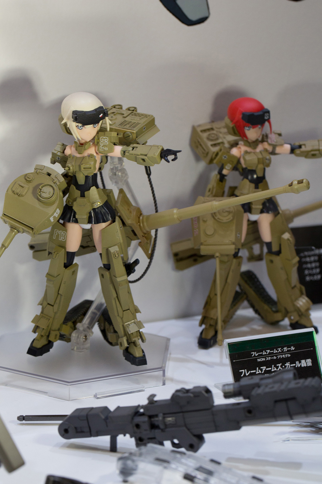 The Ultimate Wonfes 2015 Winter Coverage | Part 2 (7)