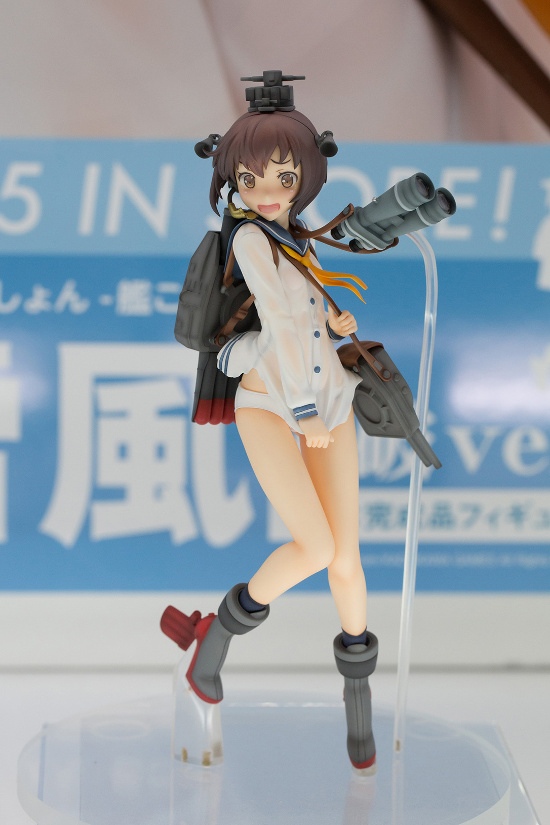 The Ultimate Wonfes 2015 Winter Coverage | Part 2 (8)