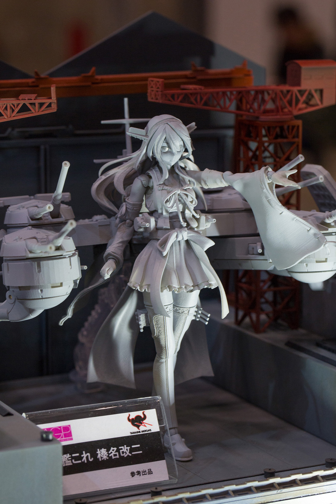 The Ultimate Wonfes 2015 Winter Coverage | Part 2 (14)