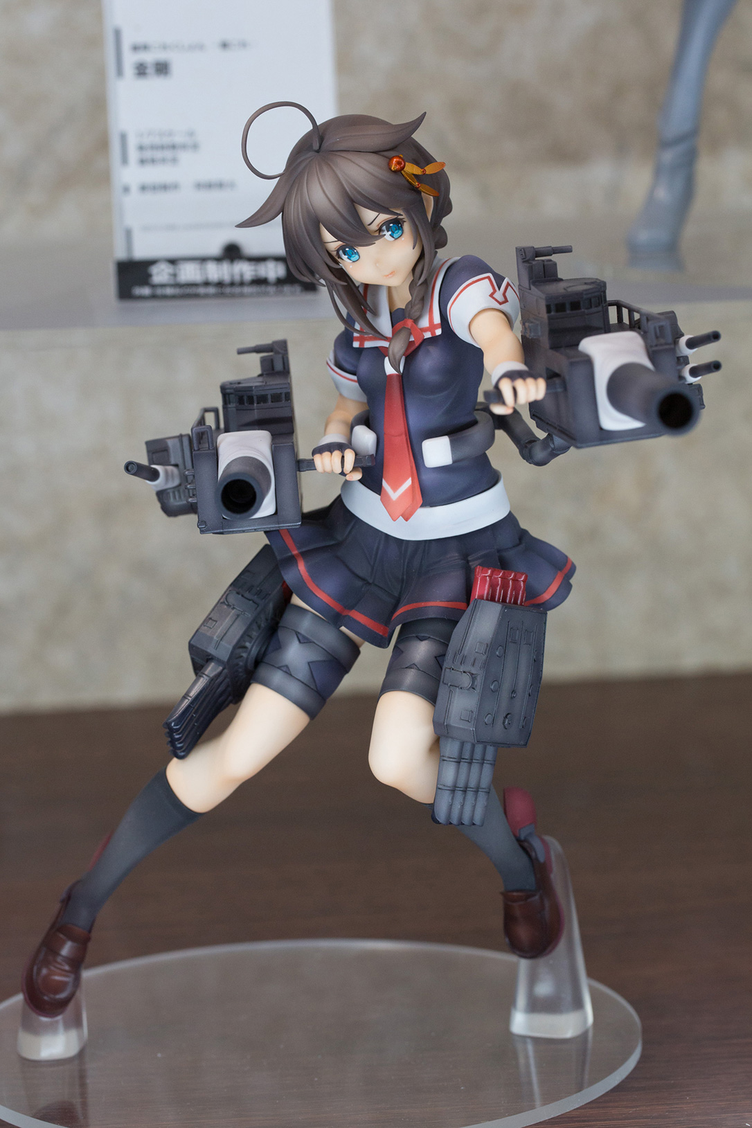 The Ultimate Wonfes 2015 Winter Coverage | Part 1 (7)