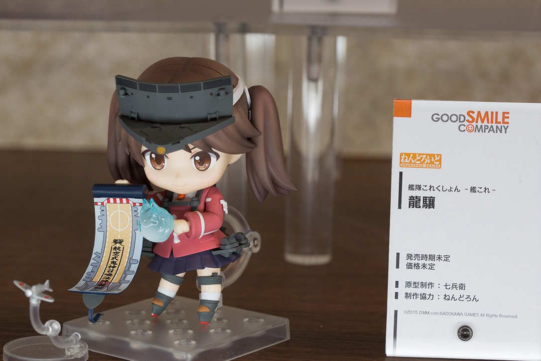 The Ultimate Wonfes 2015 Winter Coverage | Part 1 (6)