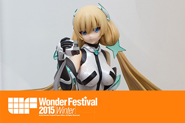 The Ultimate Wonfes 2015 Winter Coverage | Part 2 (22)