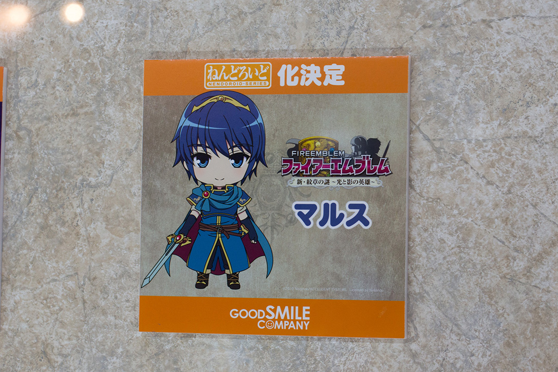 The Ultimate Wonfes 2015 Winter Coverage | Part 11 (18)