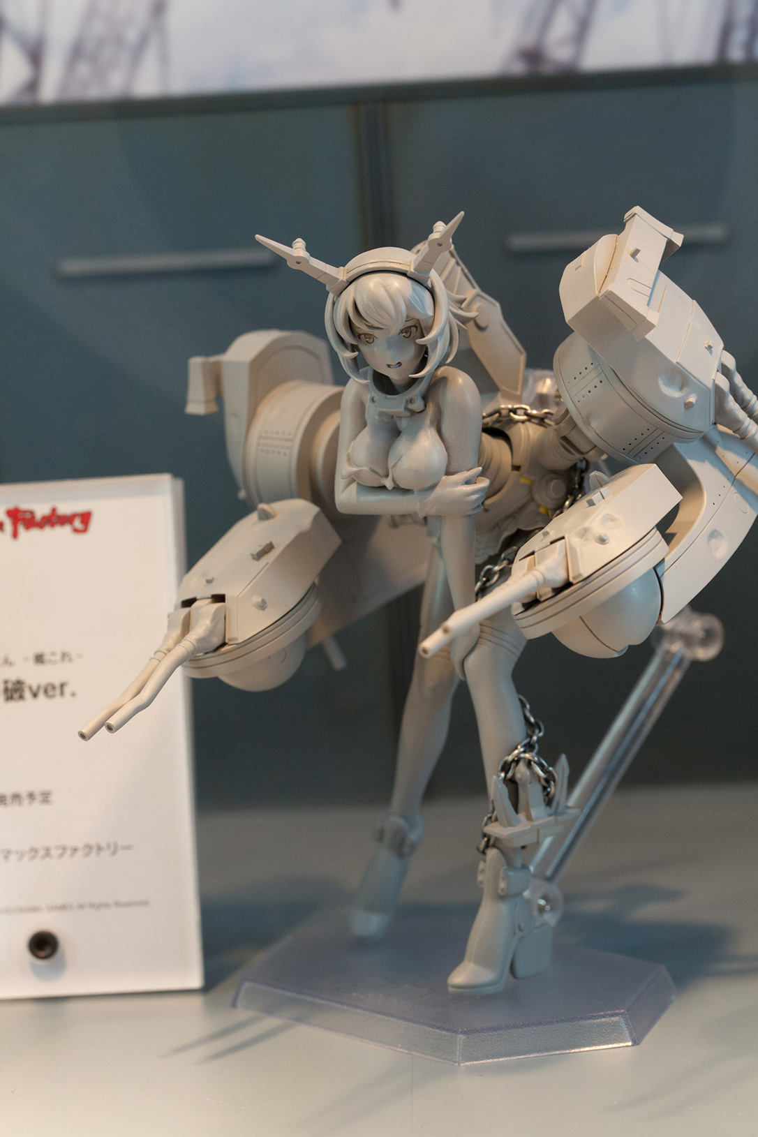 The Ultimate Wonfes 2015 Winter Coverage | Part 11 (7)