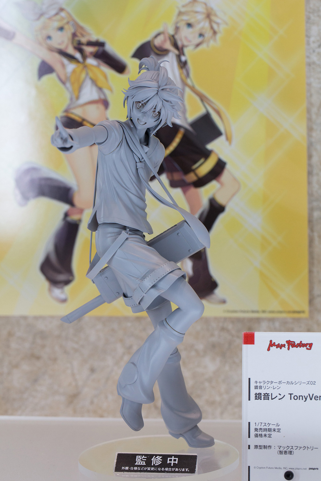 The Ultimate Wonfes 2015 Winter Coverage | Part 10 (16)