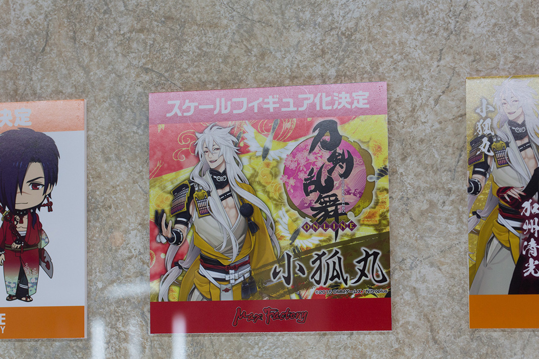 The Ultimate Wonfes 2015 Winter Coverage | Part 10 (13)