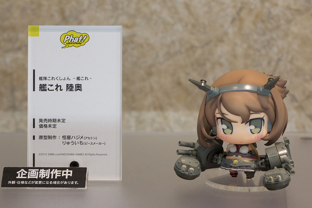 The Ultimate Wonfes 2015 Winter Coverage | Part 9 (10)