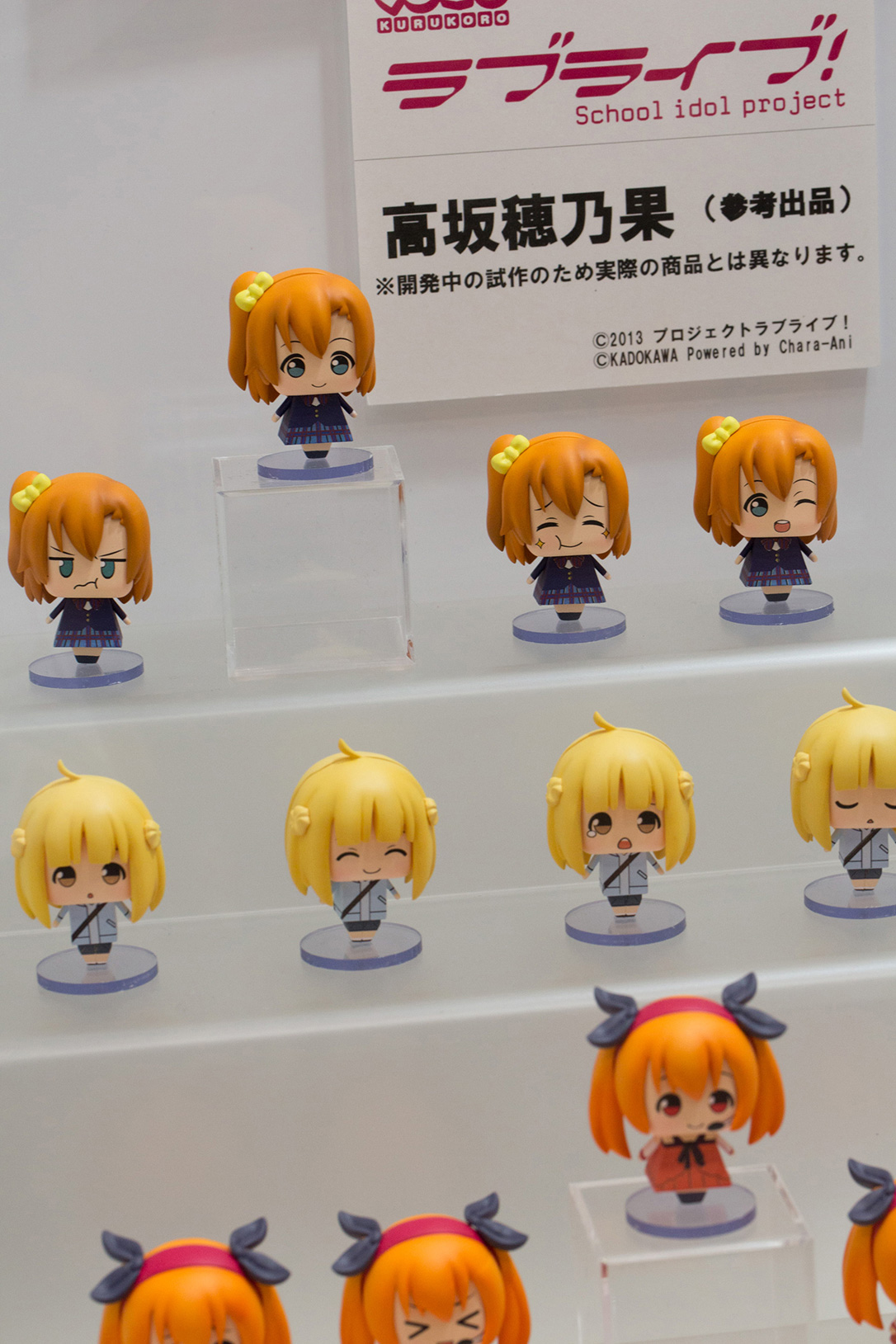 The Ultimate Wonfes 2015 Winter Coverage | Part 8 (11)
