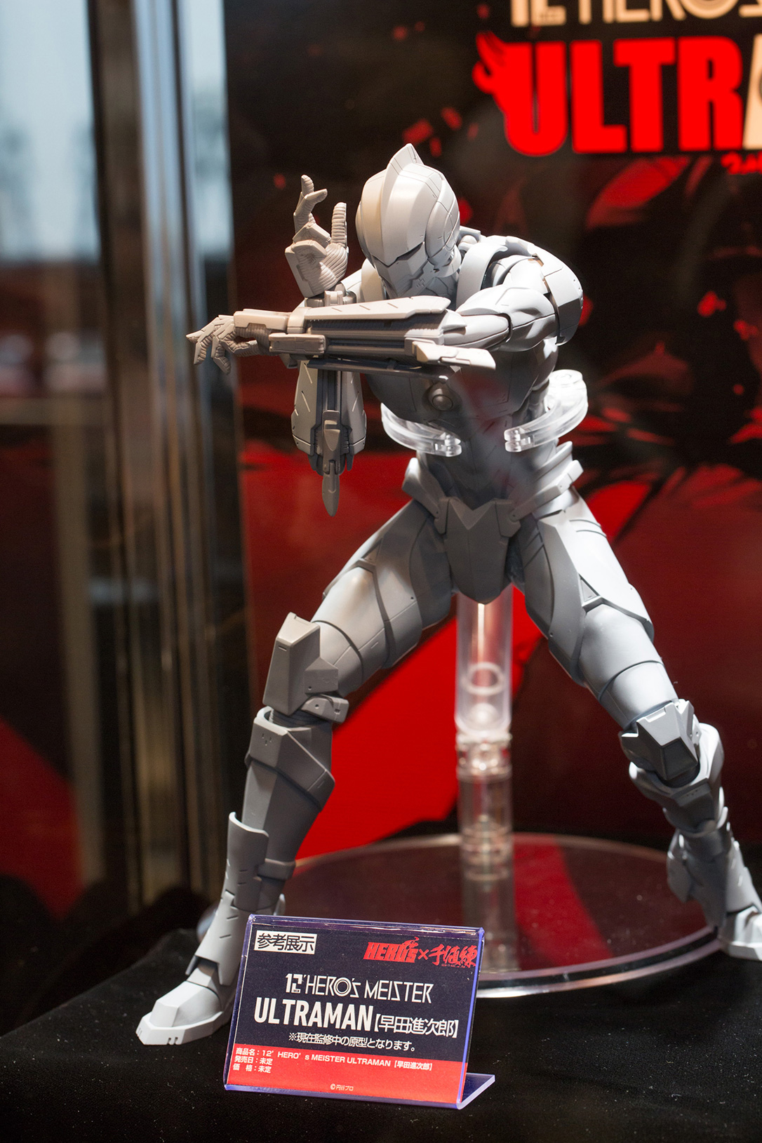 The Ultimate Wonfes 2015 Winter Coverage | Part 8 (8)
