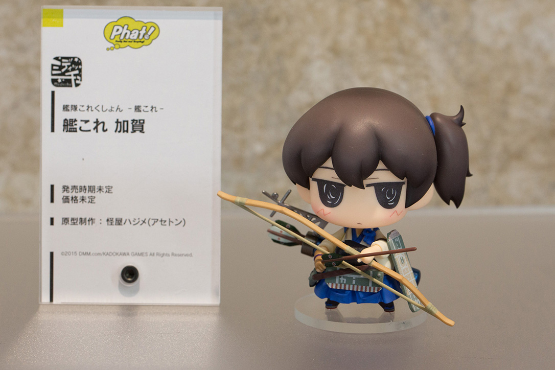The Ultimate Wonfes 2015 Winter Coverage | Part 6 (9)