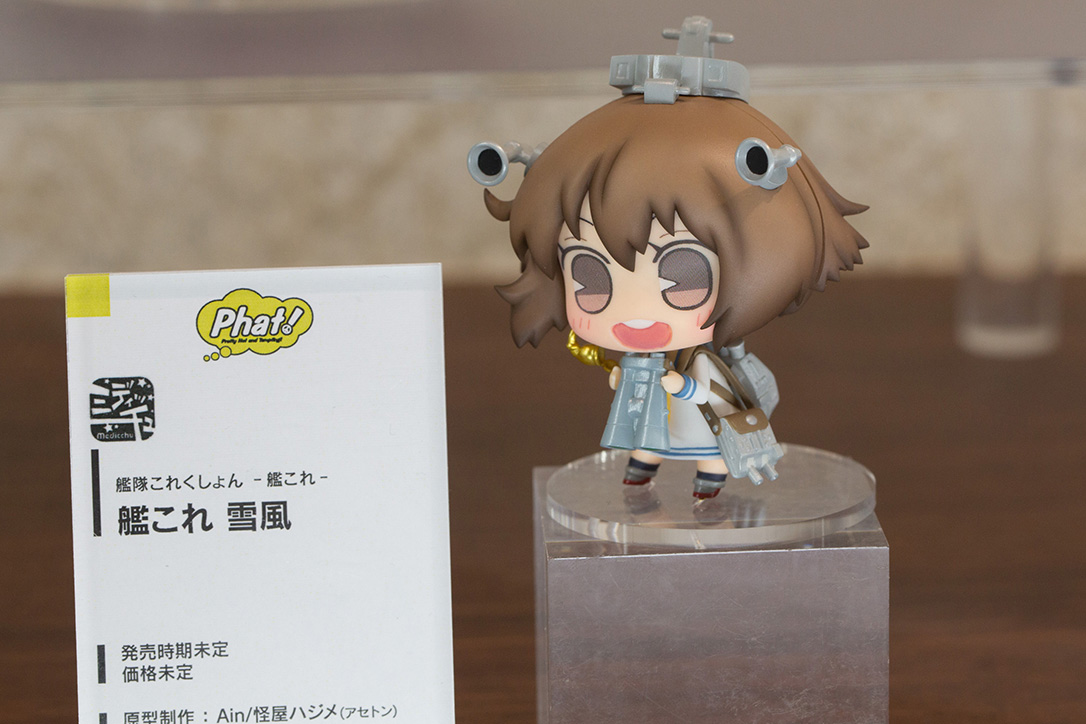 The Ultimate Wonfes 2015 Winter Coverage | Part 6 (8)