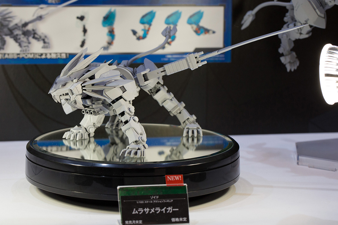The Ultimate Wonfes 2015 Winter Coverage | Part 6 (5)