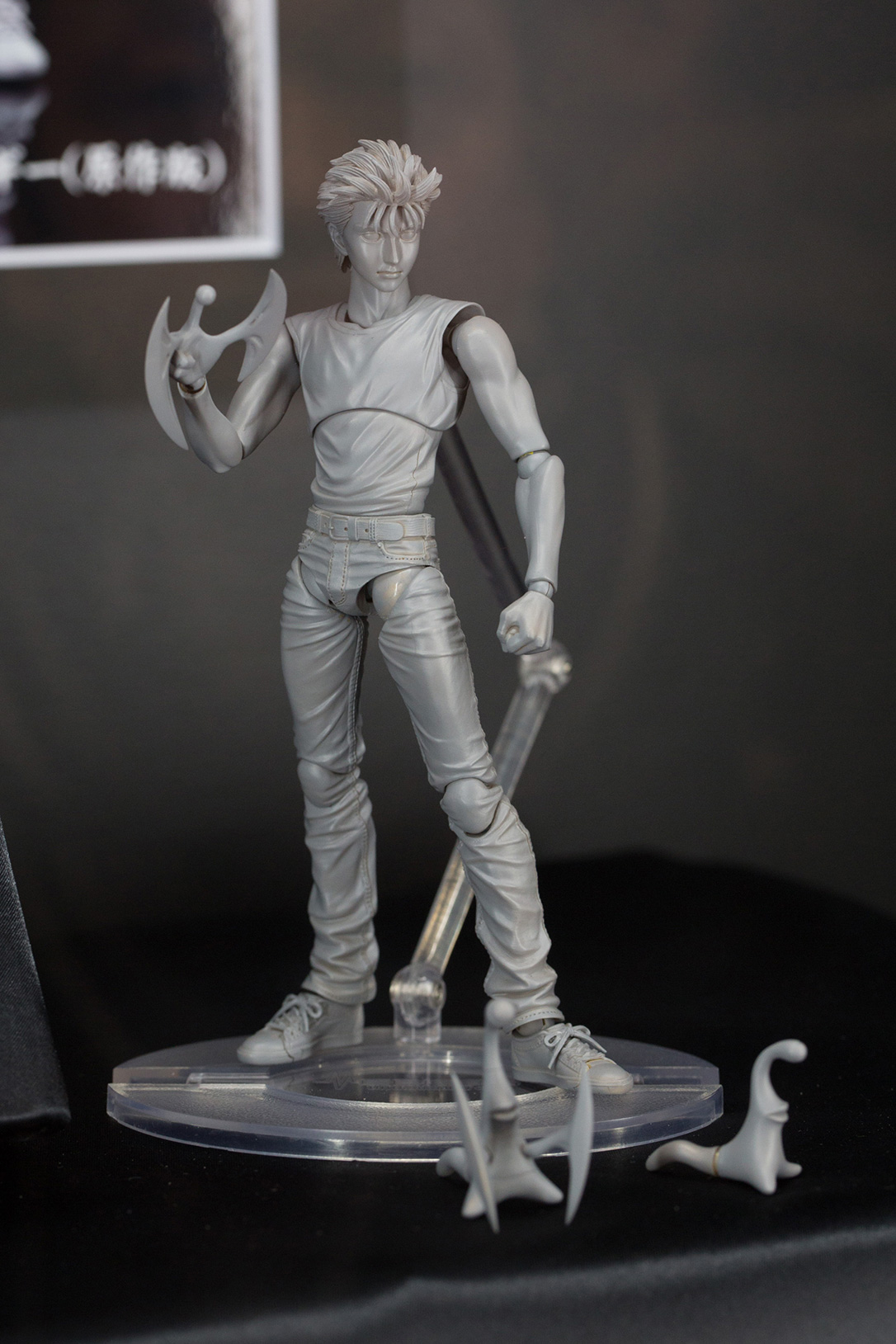The Ultimate Wonfes 2015 Winter Coverage | Part 5 (19)