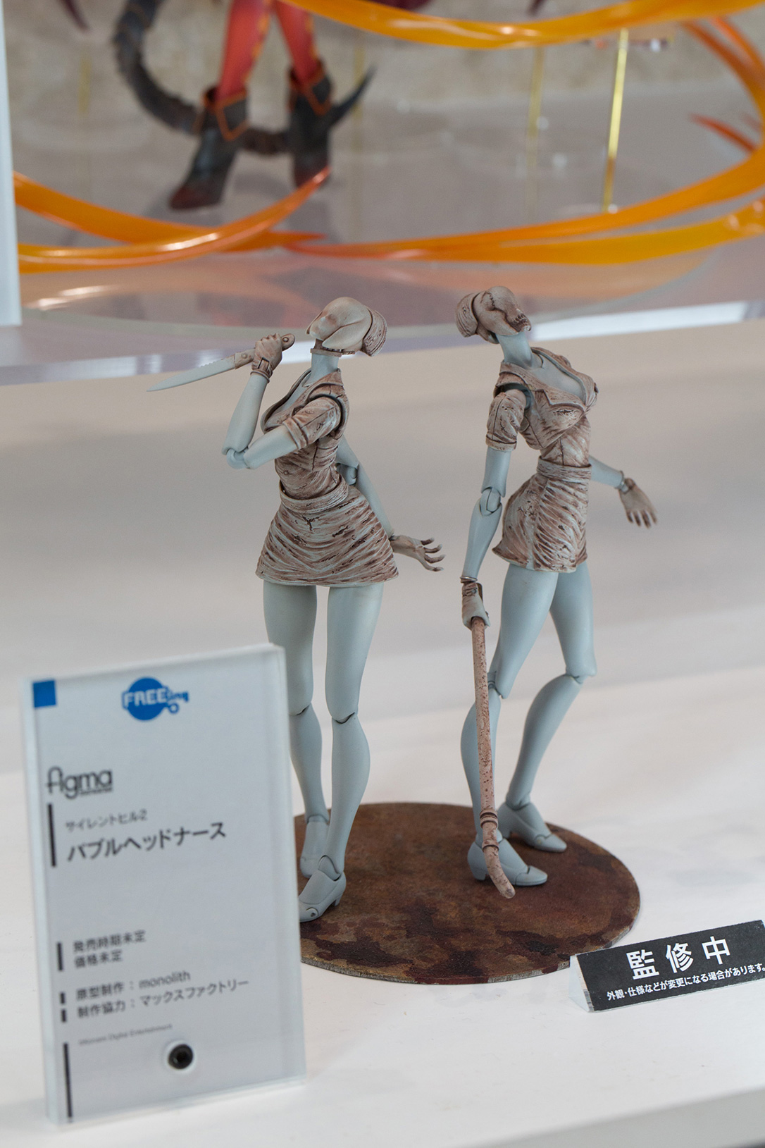 The Ultimate Wonfes 2015 Winter Coverage | Part 5 (6)