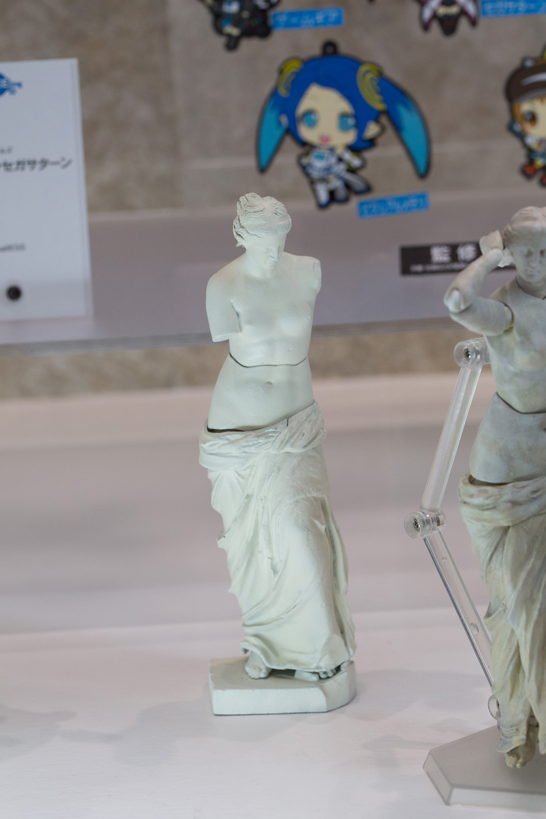 The Ultimate Wonfes 2015 Winter Coverage | Part 5 (3)