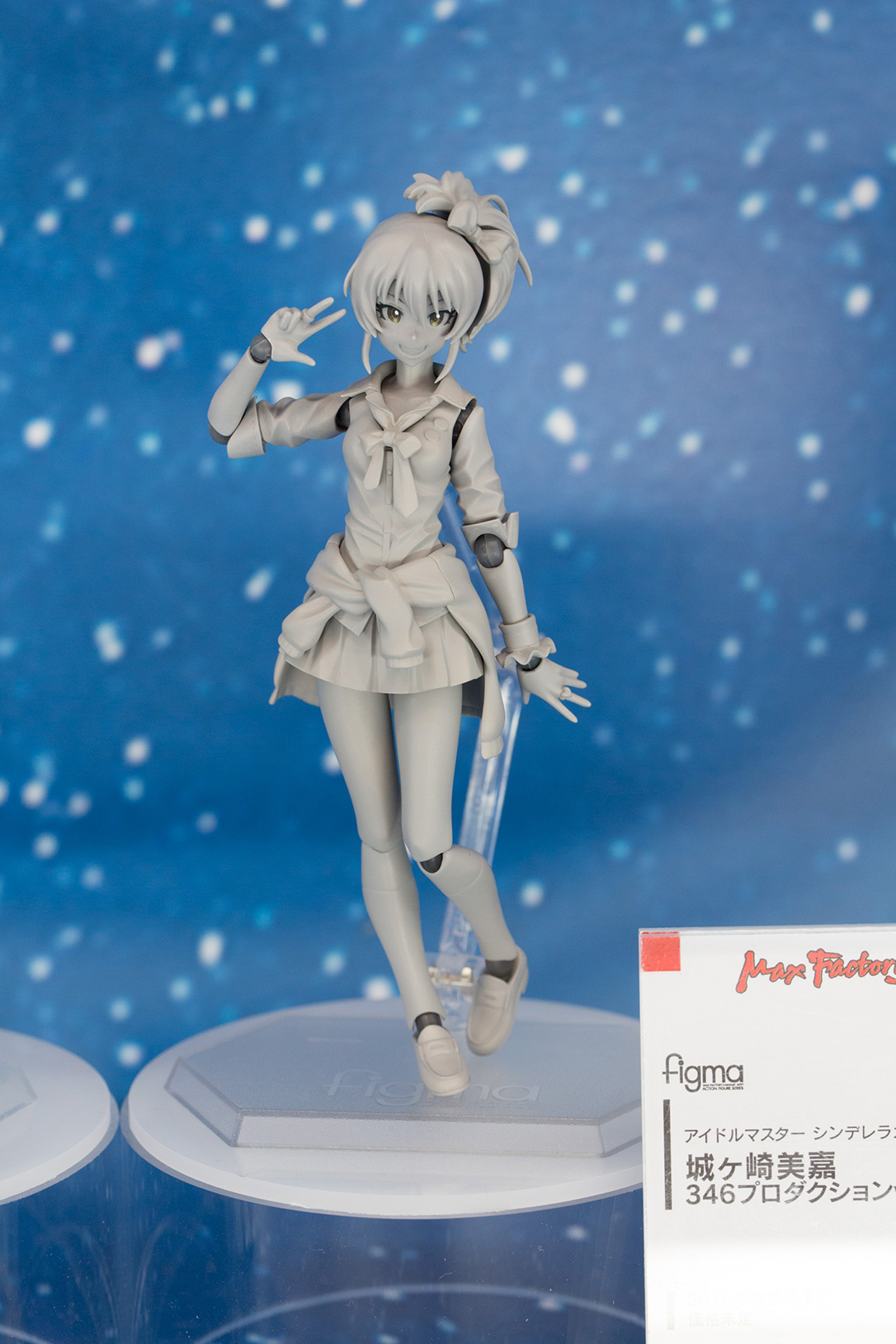 Wonder Festival 2015 [Summer] Coverage – Part 6 (4)