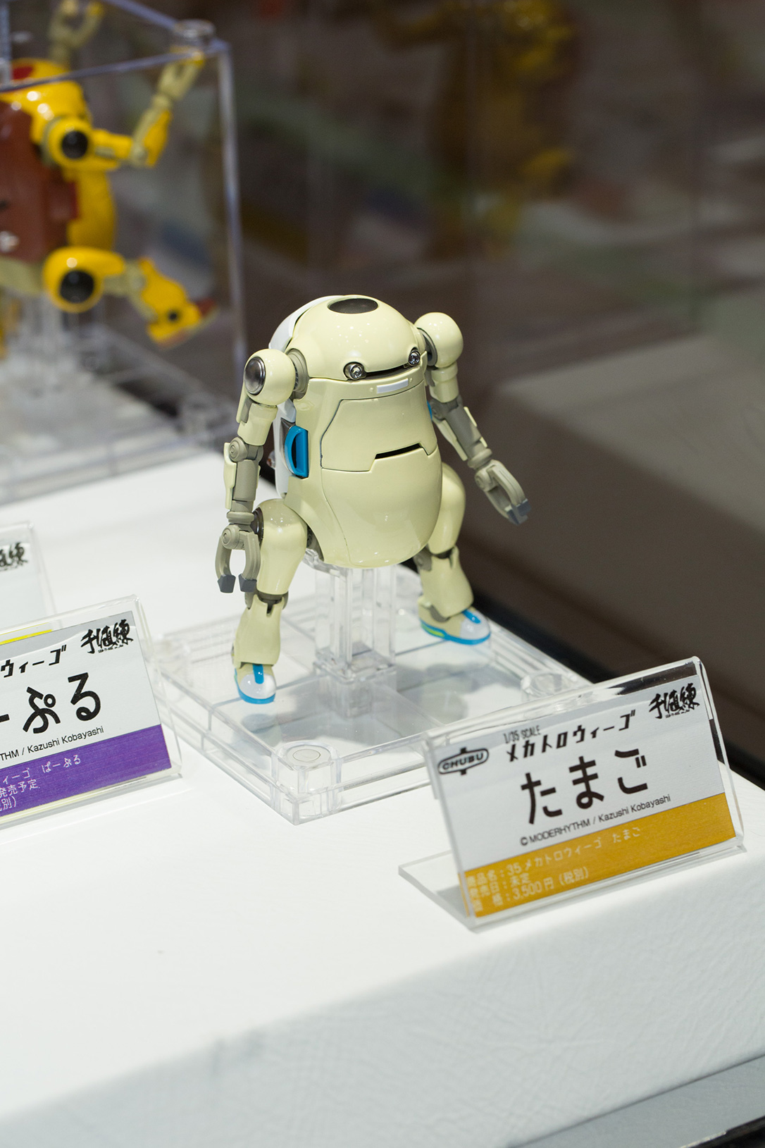 Wonder Festival 2015 [Summer] Coverage – Part 8 (24)