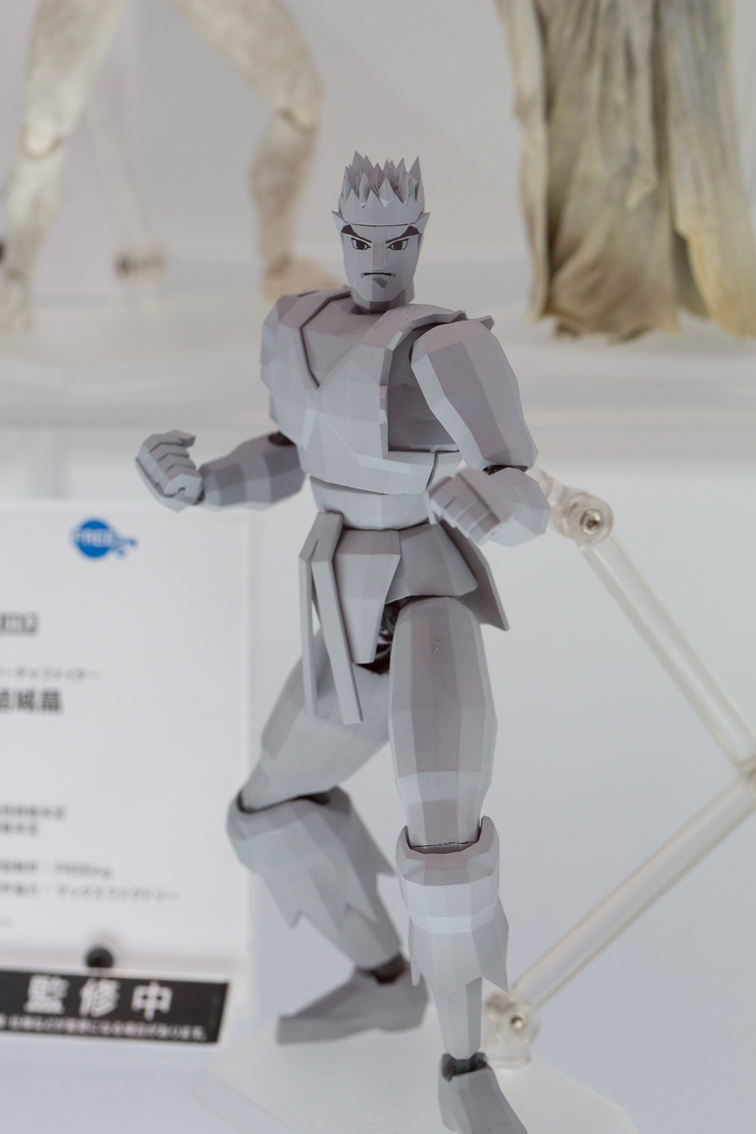 Wonder Festival 2015 [Summer] Coverage – Part 8 (20)